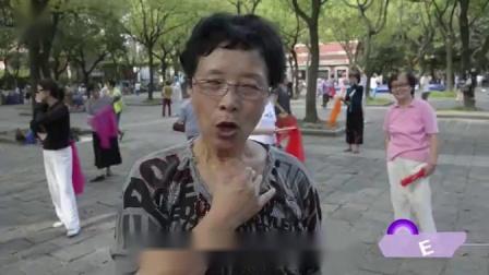 西游中国-老外美女加入公园锻炼_高清