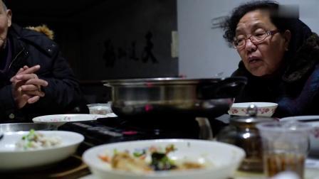 封城日记01|新年快乐!|我们也要过个好年!|吃年饭看春晚