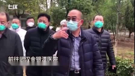 【上海医疗队专家指导传染病医院建ICU】1月25日,湖北。上海援鄂医疗队3名专家,前往武汉金银潭医院帮助建设ICU重症监护室。按规划,该院