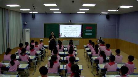 湘艺版五年级下学期演唱编花篮_李老师二等奖_小学音乐_F1905