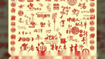 祝福武汉和湖北人民与冠状病毒感染者及全国抗疫医务工作者