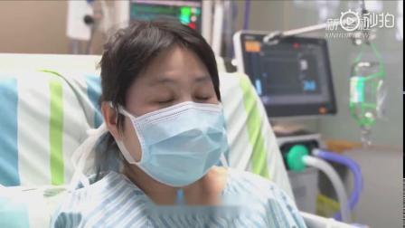直击重症隔离病房 听听ICU医生的心愿 via@新华视点