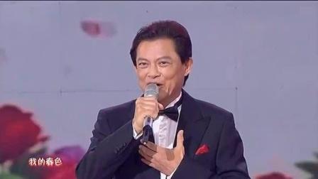 中国三大男高音之一 莫华伦 王冰冰 歌曲《感恩祖国》新疆艺术剧院