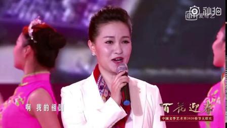 全国文联《祝你生日快乐》节目视频 via@新华视点