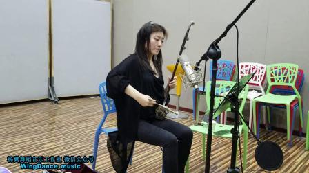 桃李杯山东秧歌组合(浙江音乐学院版)音乐花絮