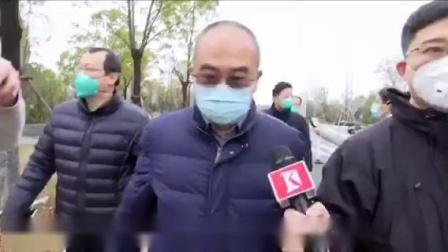 """武汉市金银潭医院院长:现在是""""战时状态""""!"""