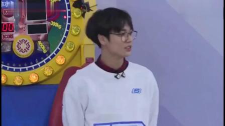 偶像练习生听说蔡徐坤要找女朋友全场惊讶这是在录节目啊坤坤