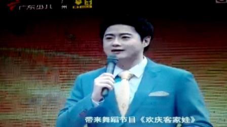 广东少儿频道春节播放节目{舞蹈:欢乐客家娃}.