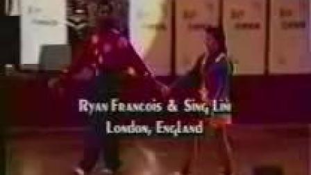 Ryan Francois & Sing Lim 1993