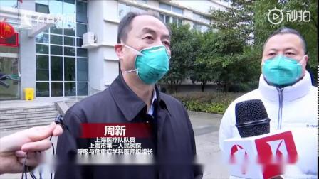 上海医疗队将全员支援武汉金银潭医院 首先帮助扩建ICU病房 via@看看新闻Knews