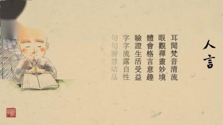 春节为什么要祭祀祖先