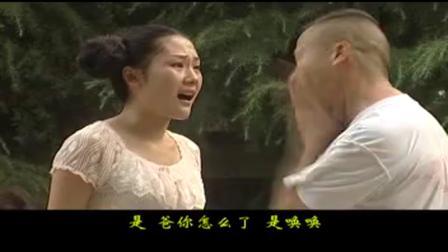 民间小调【苦女泪】4_标清