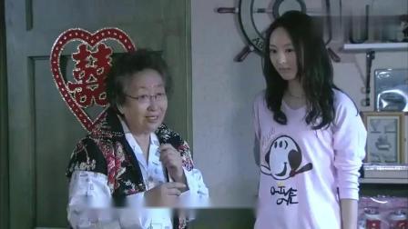 独生子女的婆婆妈妈:小两口新婚之夜,奶奶爆笑来袭!