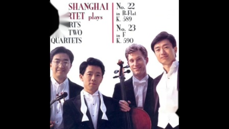 Shanghai Quartet plays Mozart String Quartet No.23 in F Major, K.590, (6/1790).