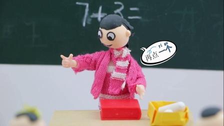 儿童剧:悟空与哪吒上课被老师提问抽查,他们的回答让老师崩溃了