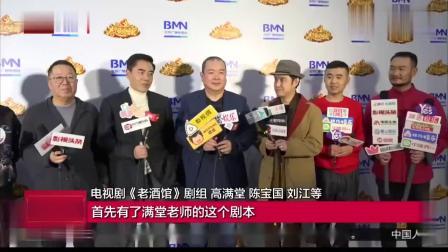 北京台春晚语言类节目让您乐不停(北京台)