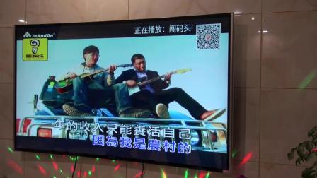 苏州西山小三线民宿简介 2.0(视频版)