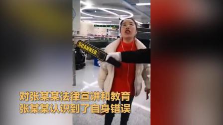 成都一女子未戴口罩进地铁 被劝阻后撒泼辱骂热心市民