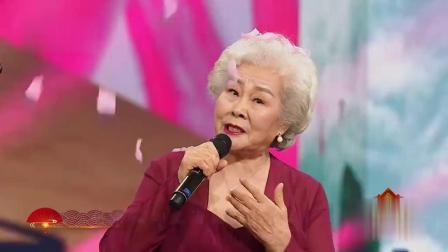 天津春晚: 84岁于淑珍与胡夏跨界混搭,一首《知否知否》妙不可言