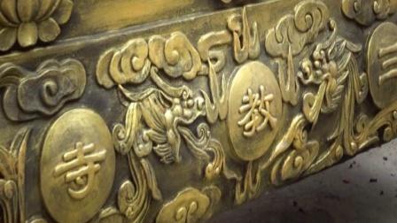 哑哥影集《庚子春节石笋山》