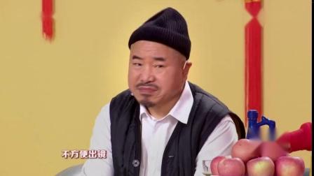 2020山东春晚-王小利小品《父母爱情》