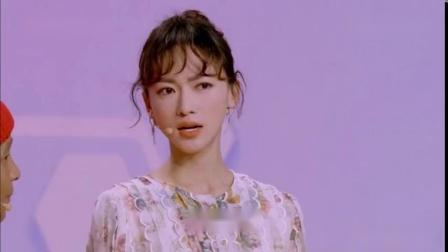 """2020北京春晚-宋小宝吴谨言《爱上你的基因》小红帽""""相亲之旅"""""""