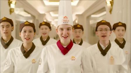 0001.哔哩哔哩-[内地广告](2020)欧米奇西点烘焙教育(16:9)