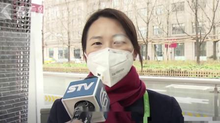 上海公交启动一级响应!乘客在枢纽站上车要先测体温