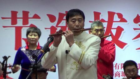 玉海摄:笛子独奏《扬鞭催马运粮忙》演奏:张宗田.百姓大舞台