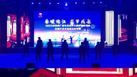 红燕子舞蹈~揭阳广播电视台少儿春节联欢晚会红燕子艺术培训中心专场 流行舞《ice ice baby》