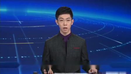 转发周知 国务院通知:春节假期延长至2月2日