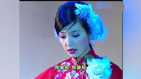 依萍初次登台,一首《烟雨蒙蒙》让人惊艳!书桓看呆了!
