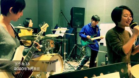 【乐队排练系列 -第7集】Sparks Fly