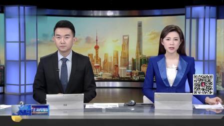 一女子从武汉回河南至今无症状  5名亲人患新型肺炎