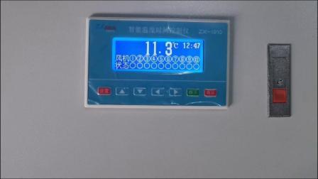 分体式时间温度控制器操作说明