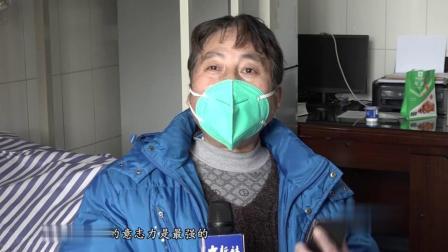 """新型肺炎痊愈患者:珍惜""""第二次生命""""回报老婆和儿子"""
