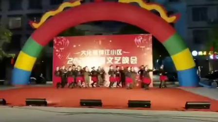 水兵舞想西藏
