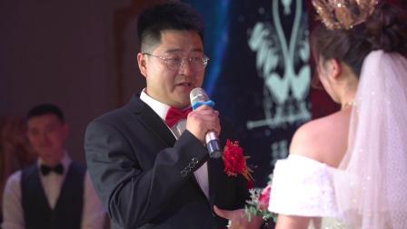 2019年6月28日 东东婚礼 仪式部分