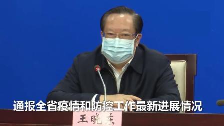 湖北省长回应网友批评:有的虽尖锐,但我理解这是苦口良药