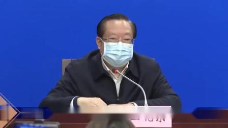 湖北疫情防控发布会湖北省长向医护人员鞠躬 据央视新闻