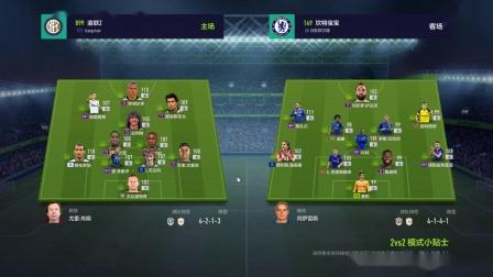 渝联FIFA OL4 2v2排位赛(Z、杨杰)2020-1-28之一