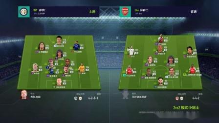 渝联FIFA OL4 2v2排位赛(Z、杨杰)2020-1-28之三