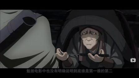 【魁拔】第三十七期 详解爪云王子剑和霸钢刃哪个更贵更好!