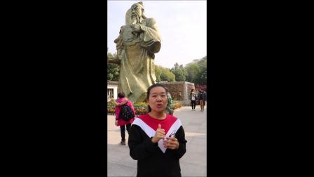 我眼中的中国:湖北荆洲  关羽大意失荆州