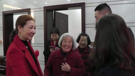 刘府婚宴20200118