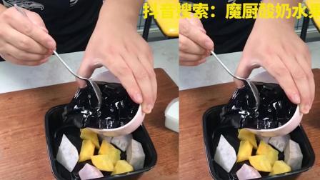 云浮市酸奶水果捞技术培训