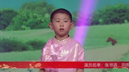 磐石市杨蕾口才培训学校语言类《爸爸妈妈听我说》