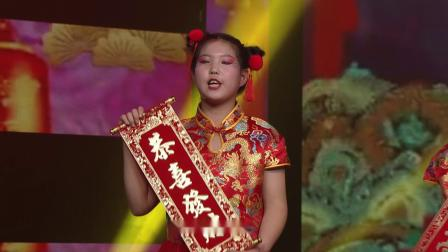 桦甸市朝阳口才培训学校语言《中国娃娃大拜年》