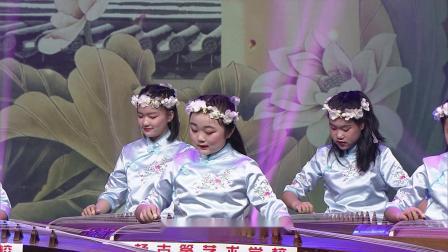 长春市铭杨艺术培训学校古筝合奏《琵琶语》