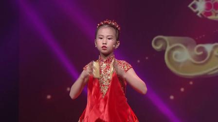 中国之声专业双语口才礼仪培训学校 快板《花灯礼赞》